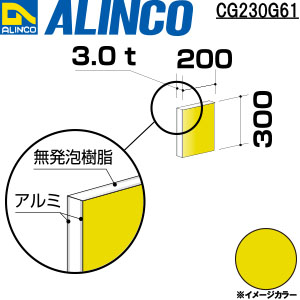 CG230G61