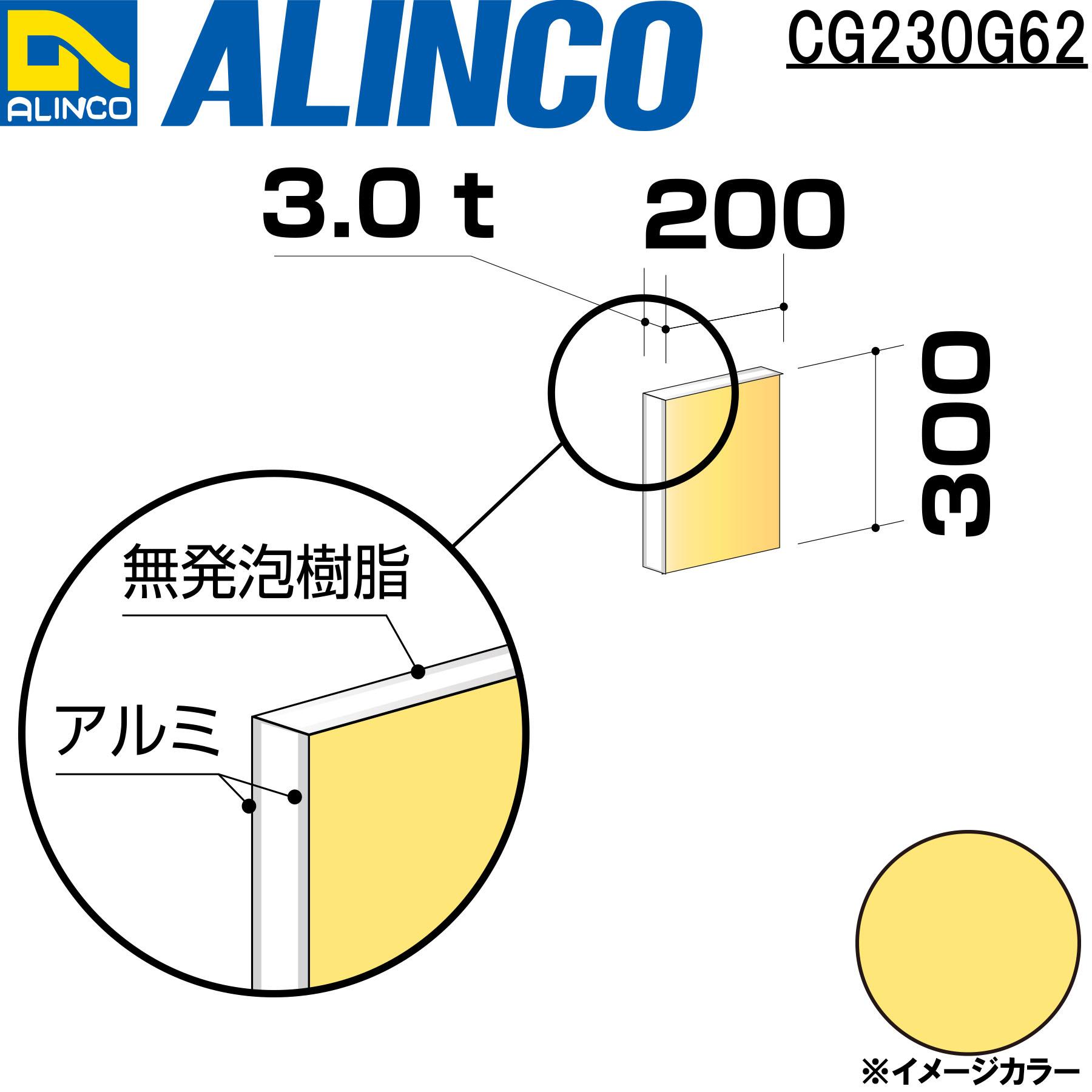 CG230G62