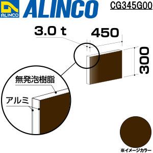 CG345G00