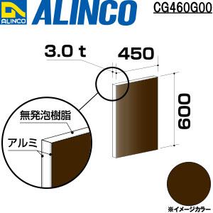 CG460G00