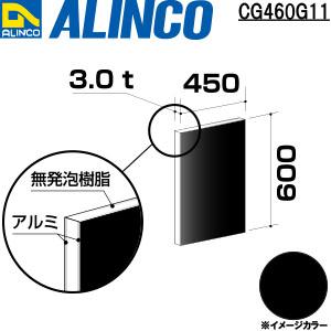 CG460G11