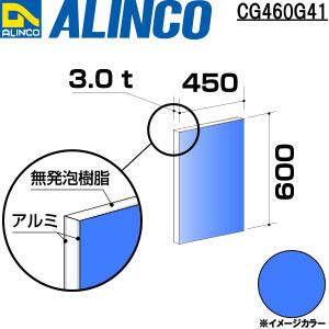 CG460G41