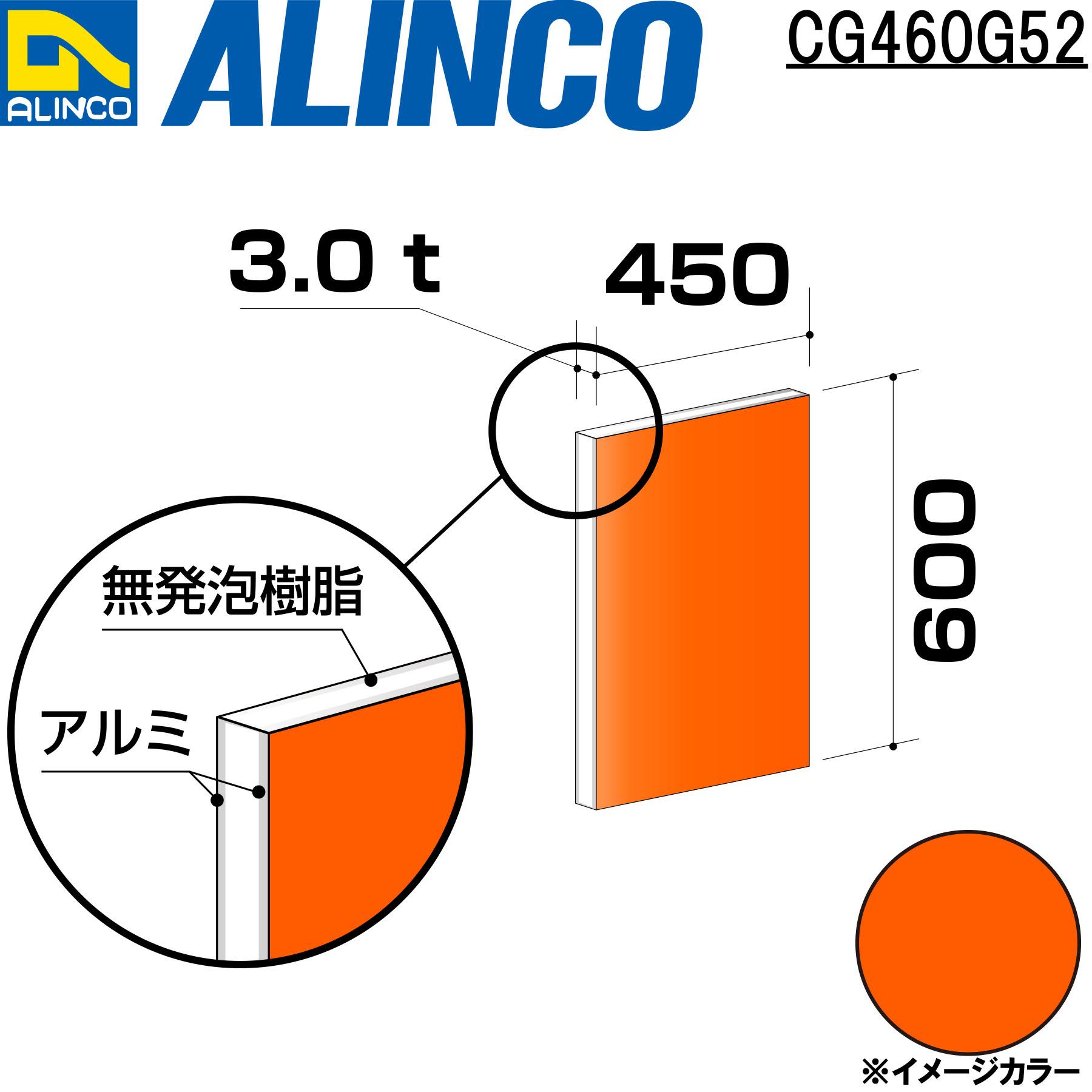 CG460G52