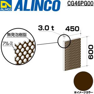CG46PG00