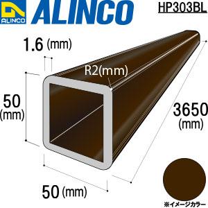 HP303BL