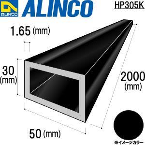 HP305K