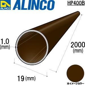 HP400B