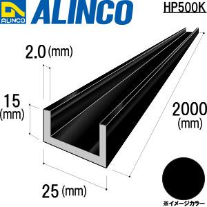 HP500K
