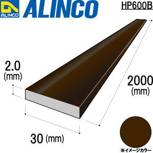 HP600B